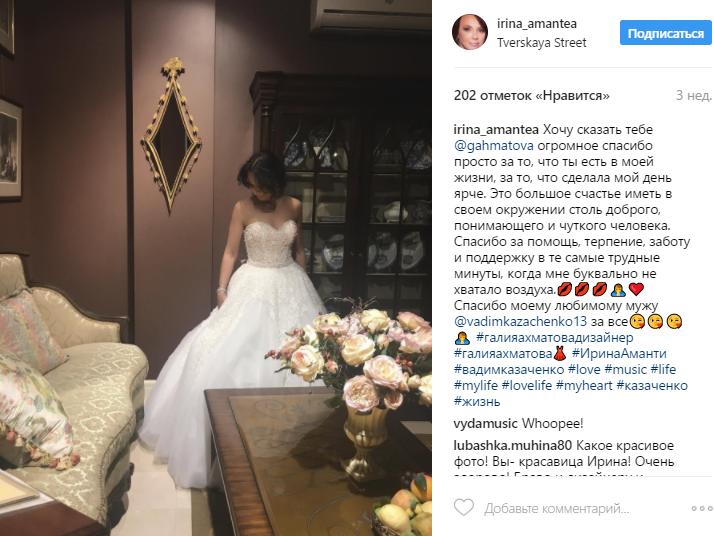 Kazachenko-Vadim-Irina-Amanti-svadba-1