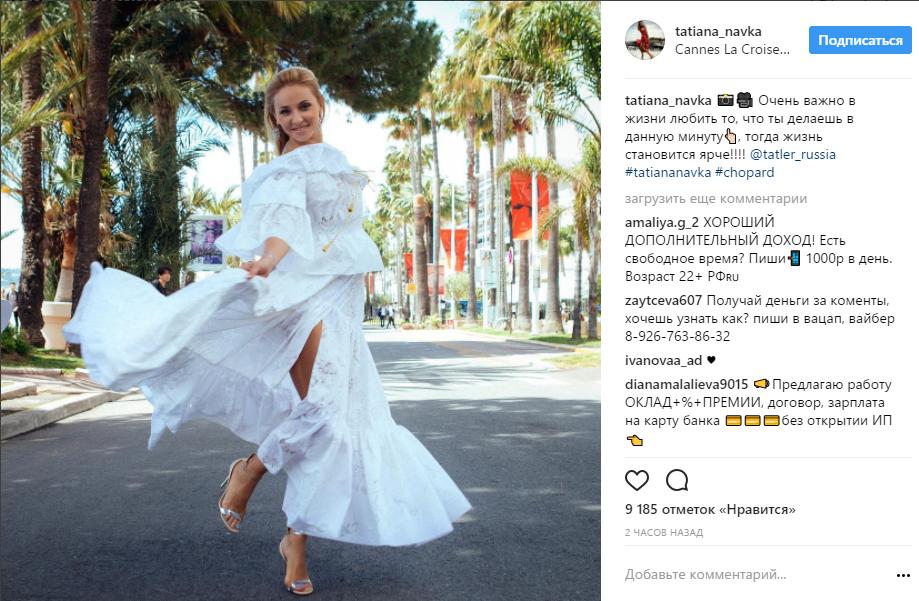 Navka-Tatyana-Cannes-2017-2
