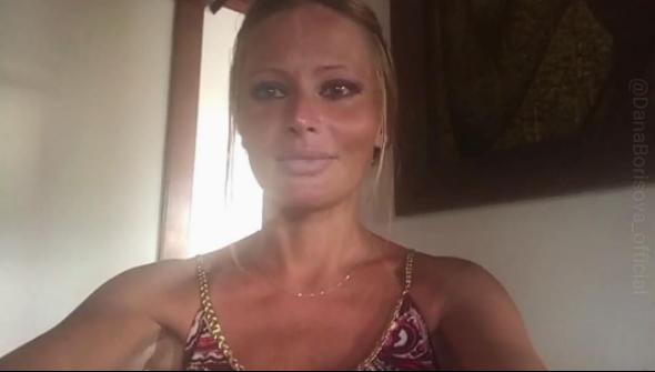 Дана Борисова рассказала последние новости из реабилитационного центра