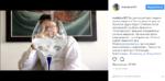 Пост Андрея Малахова о новом реалити-шоу на Youtube.com
