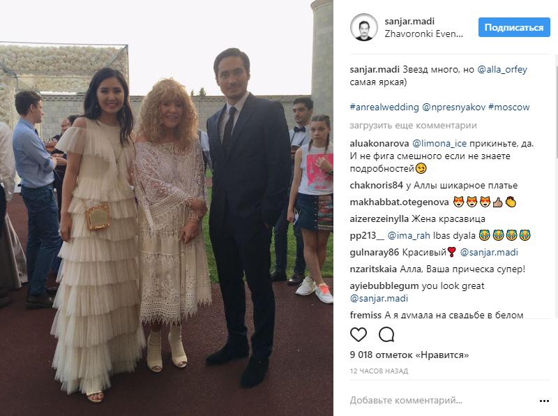 На фото Алла Пугачева на свадьбе своего внука Никиты Преснякова с гостями