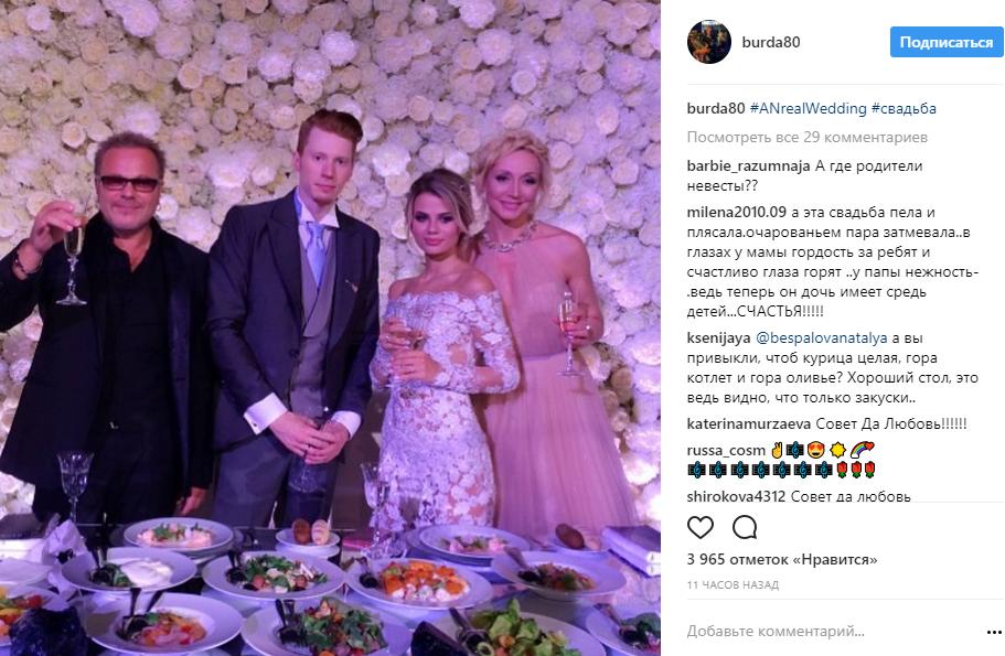 На фото Никита Пресняков с невестой, мамой Кристиной Орбакайте и отцом Владимиром Пресняковым