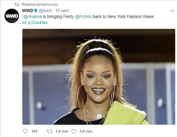 Скрин сообщения Рианны в Твиттере об участии в неделе моды в Нью-Йорке