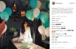День рождения Селены Гомес - 22 июля 2017, фото из Инстаграма
