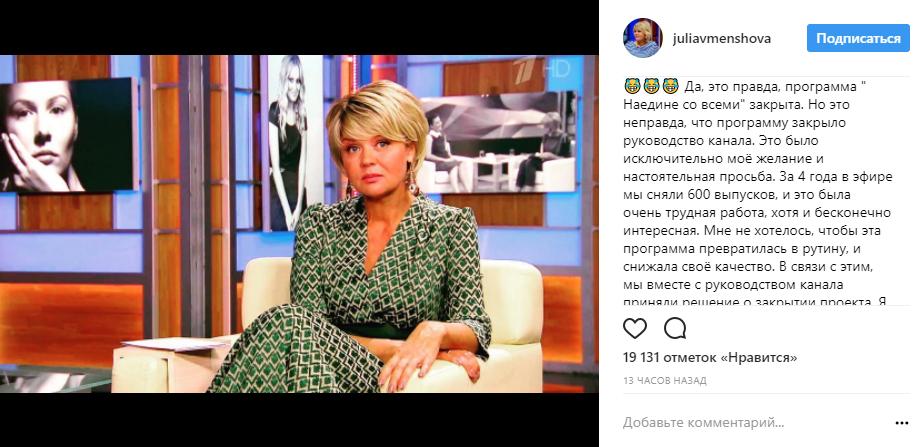 Julia-Menshova-1
