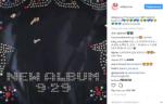 Пост Майли Сайрус в Инстаграме с датой выхода альбома 2017