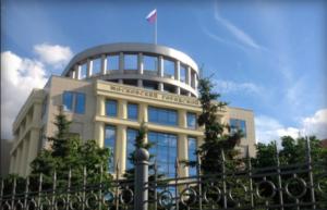 На фото здание Мосгорсуда