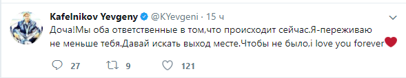 kafelnikov-twit-2