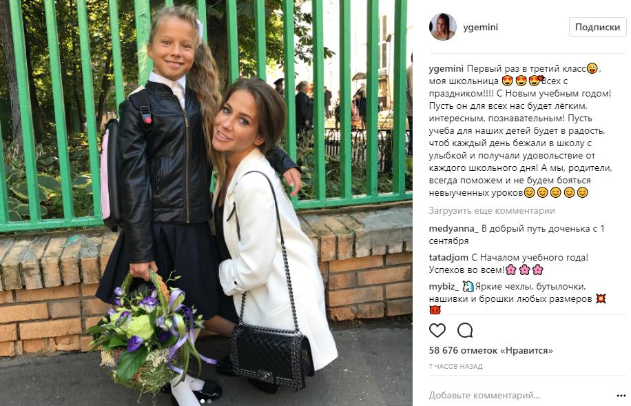 Baranovskaya-doch-1-sept-2017