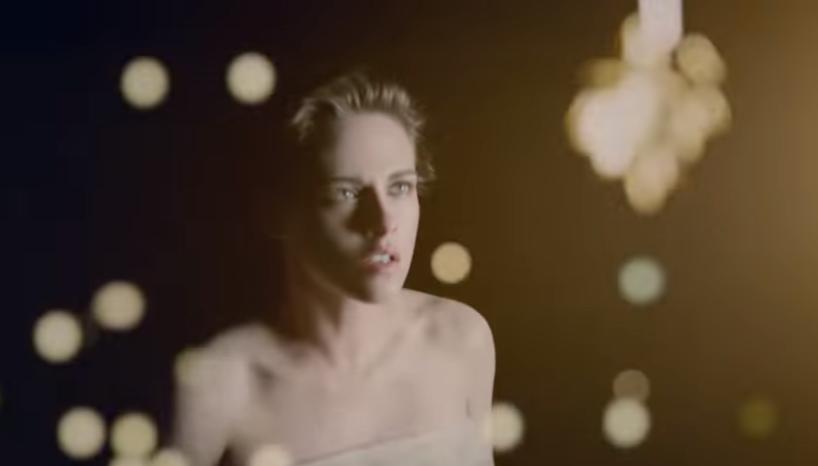 Реклама нового парфюма Chanel Gabrielle, видео
