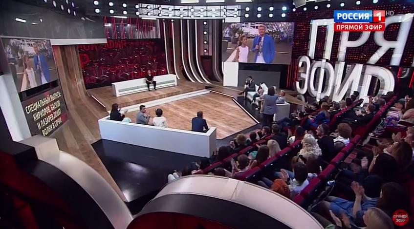 «Новая волна» в Сочи: выпуск передачи «Прямой эфир» с Андреем Малаховым