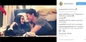 Алена Водонаева и Алексей Комов, фото и пост из Инстаграма сентябрь 2017