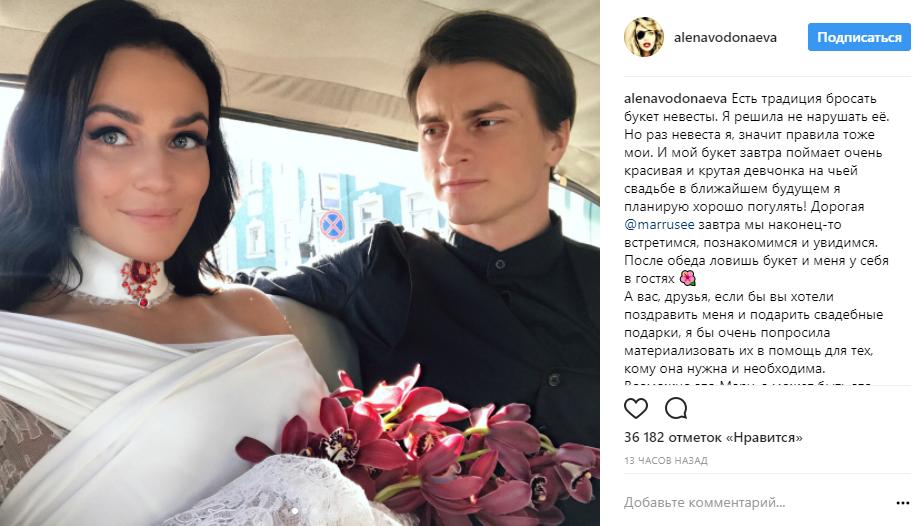 Фото со свадьбы Алены Водонаевой и Алексея Комова
