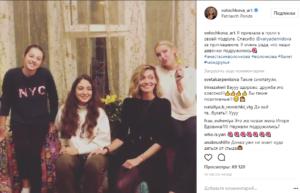 Фото Анастасии Волочковой и Варвары Демидовой с дочерьми, сентябрь 2017, Инстаграм Волочковой