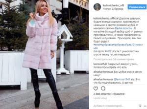 Фото Екатерины Колисниченко через месяц после повторной ринопластики
