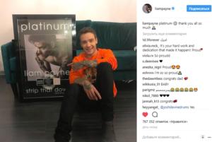 """Песня """"Strip That Down"""" стала платиновой - пост и фото Лиама Пейна из Инстаграма"""