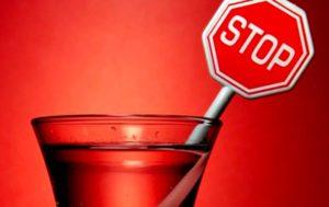 Лечение алкоголизма в Днепре – способ избавиться от зависимости 2