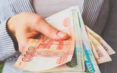Взять кредит под залог недвижимости – быстрое решение вопроса