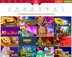 Онлайн казино - первое украинское онлайн казино