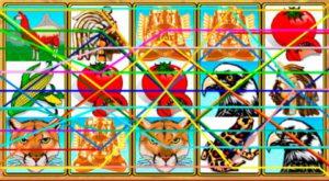 Пирамиды Золота