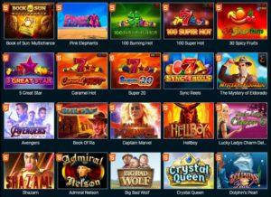 Игровые автоматы в онлайн казино Гоксбет