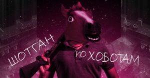 Ставки Горилла - киберспорт