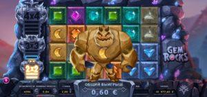 Игровой автомат Gem Rock