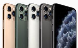 iPhone 11 какой он