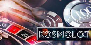 Игровое казино Cosmolot