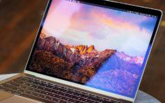 MacBook – ваш шанс брать максимум от жизни